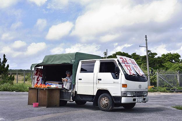hatsuzawa33