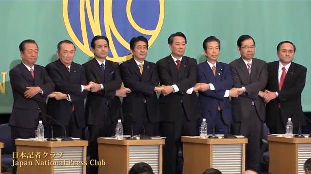 総選挙2014】日本記者クラブ主催...